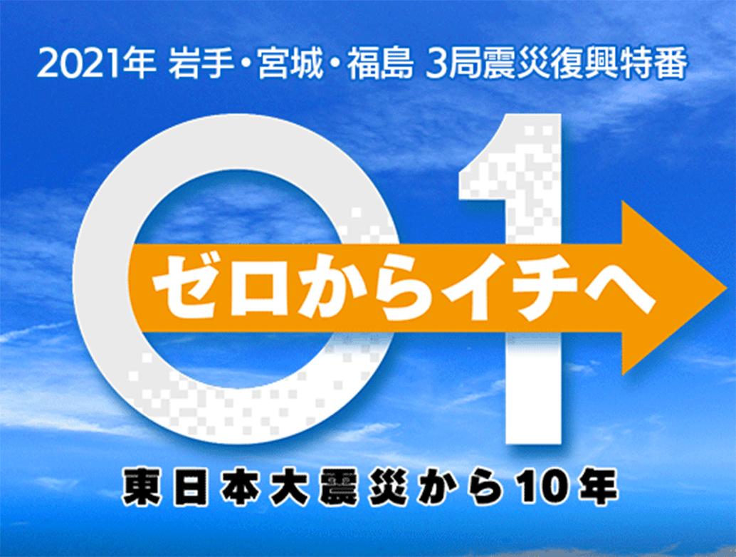 番組 表 札幌 今日 の